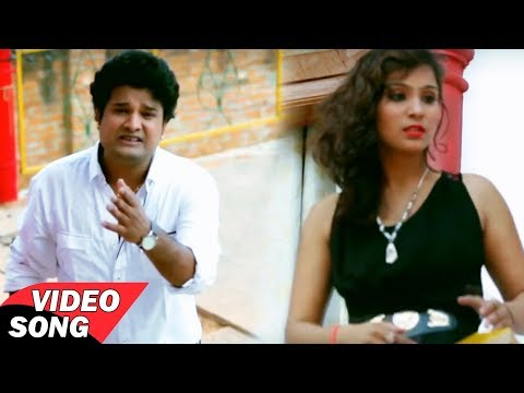 Ritesh Pandey Hit Song - गोरी हो तोहार कुकुरा बुदुकिये से भोके - Tohar Kukura Budukiye Se Boke
