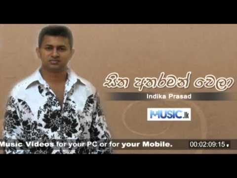 Sitha Atharaman Wela - Indika Prasad
