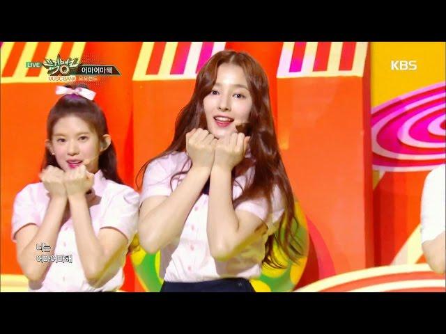 뮤직뱅크 Music Bank - 어마어마해 - 모모랜드 (Wonderful love - MOMOLAND).20170428