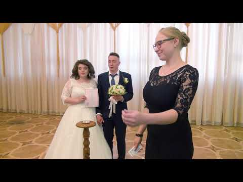 ЗАГС Медведковский 11 авг 2018 Кирилл и Ксения