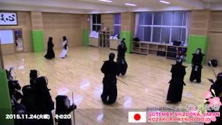 20151124 TUE A20 Kendo Japan Keiko(practice) No.20 Kozakura Kendo Dojo