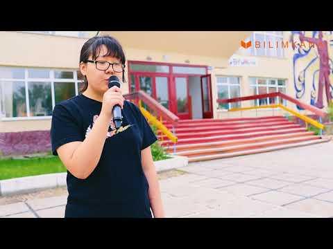 Саадат, выпускница Японской
