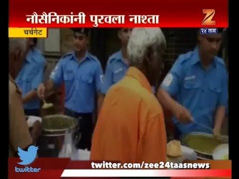 Mumbai Rain | Churchgate | Indian Navy Provided Breakfast To People Stuck At Railway Station