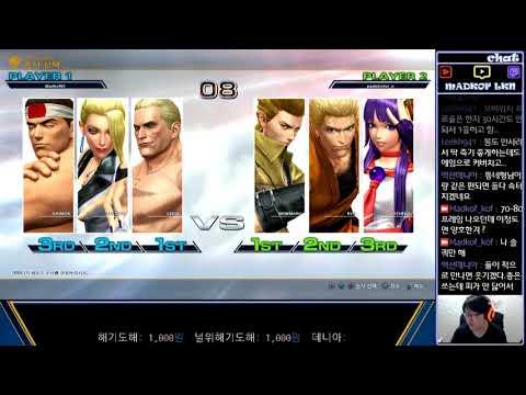 [MADKOF]  korea player (online)