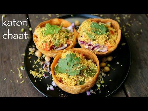 Katori Chaat Recipe | Chaat Katori Recipe | How To Make Tokri Chaat