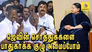 expelled Sasikala from AIADMK : Madhusudhanan Speech