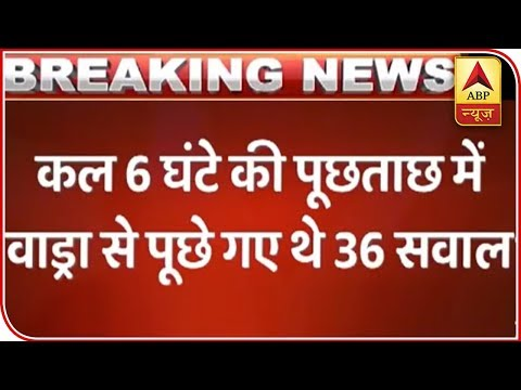 Money-Laundering Case Robert Vadra Likely To Undergo Round-2 Of Grilling Today | ABP News