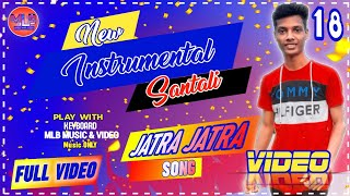 NEW SANTALI INSTRUMENTAL VIDEO 2020    MUSIC ONLY    MLB MUSIC AND VIDEO
