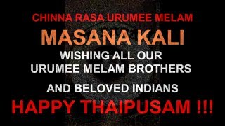 MASANA KALI CR CREWZ WISHING HAPPY THAIPUSAM 2016  !!!!