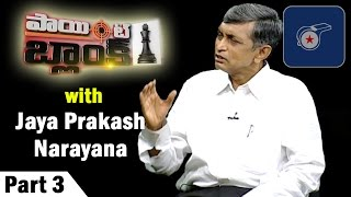 lok-satta-chief-jayaprakash-narayan-special-interview-point-blank-part-03