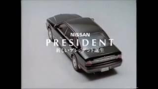 Nissan President Informational Video