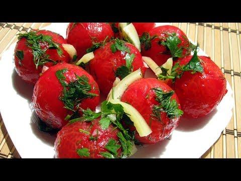 Маринованные помидоры без кожицы  / Вкуснейшая закуска