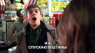 The lonely island (rus subtitles)