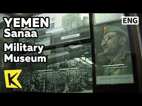 【K】Yemen Travel-Sanaa[예멘 여행-사나]군사 박물관, 분단과 통일 역사/Military Museum/Division/History