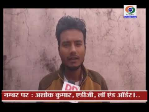 GROUND REPORT UTTRAKHAND HARIDWAR PRADHANMANTRI JAN AUSHADHI YOJNA 15 NOVEMBER 2018