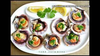 Блюда России - Кто говорил что в России не богатая кухня?