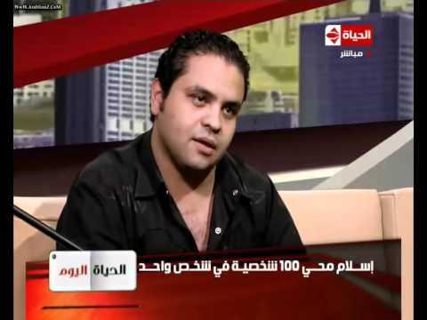 تقليد 100 فى 1 اسلام محى من قناة الحياة .rmvb