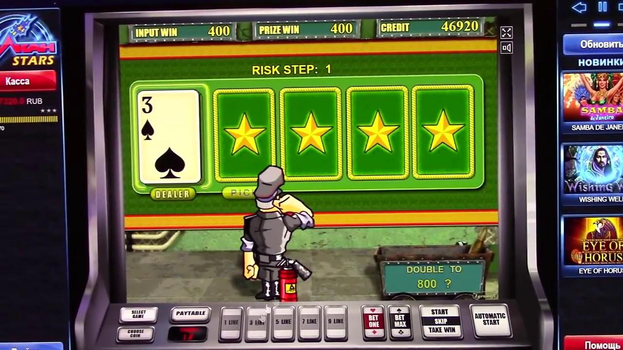 Тактика выигрыша в казино вулкан форум казино i