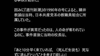 神戸高塚高校・校門圧死事件「あと10分早く来ていれば、死なずに済んだ」と言ってのけた校長