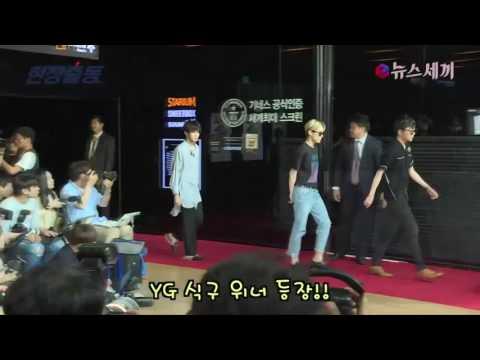 160628 WINNER attending BIGBANG MADE - The Movie Premier ❤