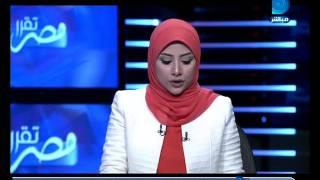 مصر تقرر|تغطية الأنتخابات الجزء السادس مع محمود ابو القاسم بضيافة شيماء الكردى