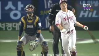 Park Byung-Ho 2015 1-53th Home Run 박병호