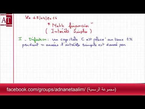 Math financier (Intérêts simples) S2