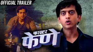 Faster Fene | Official Trailer | Upcoming Marathi Movie 2017 | Amey Wagh | Riteish Deshmukh