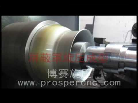 CNC metal spinning  for shielding cover