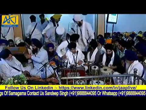 Bhai Harpanthpreet Singh Ji~Dayalpur AKJ Rainsabai 2017