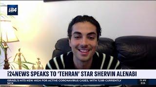 'Tehran' Star Shervin Alenabi on Iranian Pride