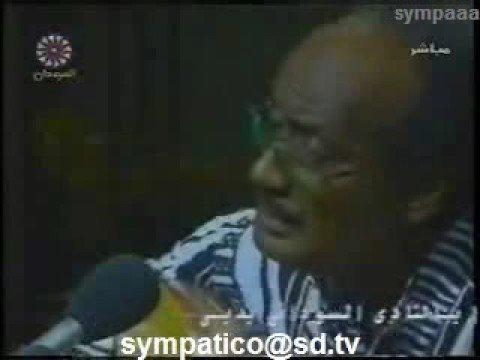 492c09ca4 تكريم الكاتب والقاص الأستاذ/ عثمان حامد سليمان . - SudaneseOnline