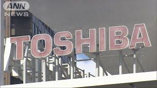 東芝は半導体子会社の売却について、先週に日米韓連合と契約に向けて交...