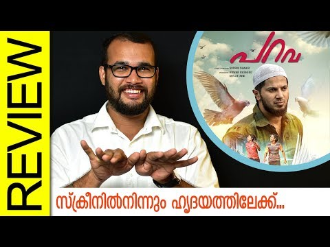 Parava Malayalam Movie Review by Sudhish Payyanur | Monsoon Media