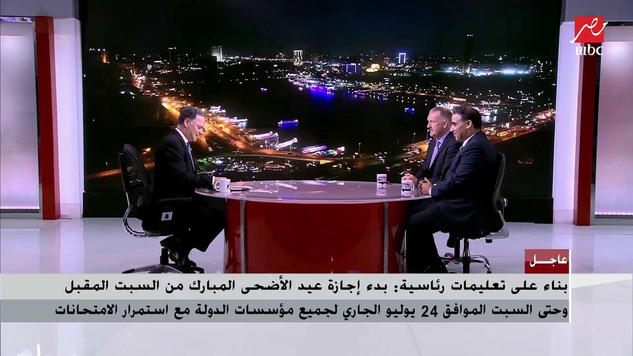 البروفيسور الألماني ماركوس بوشلر: مصر لديها جراحون محترفون ولديهم كفاءة عالية