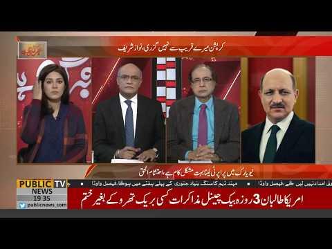 Law expert Shah Khawar takes on verdict reserved in NAB references against Nawaz Sharif