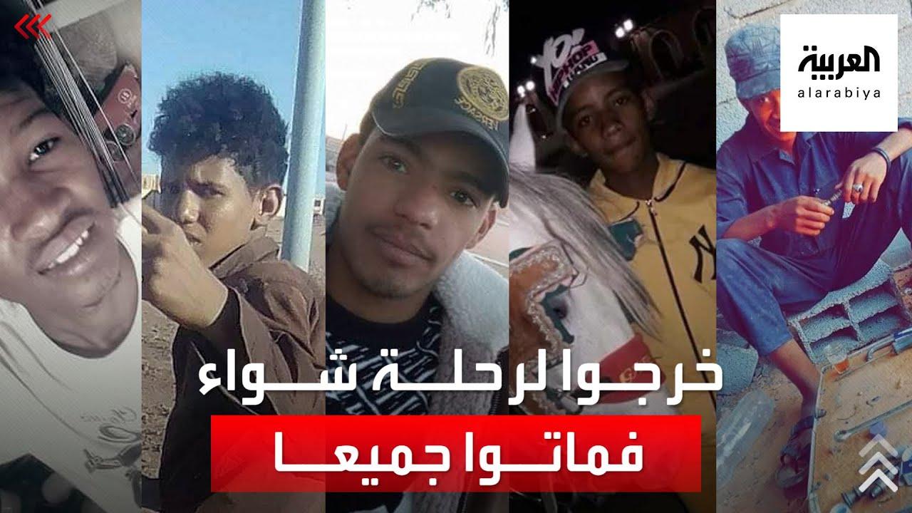صورة فيديو : حادثة تهز الجزائر .. ذهبوا في نزهة فعادوا جثثا هامدة