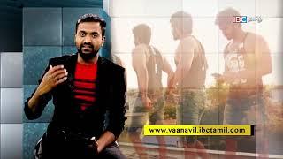 Vaanavil 31-03-2018 | Top Album Songs | IBC Tamil TV | Tamil Love Album Songs