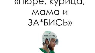Речь Линуса Умарка / Omark swearing in Russian