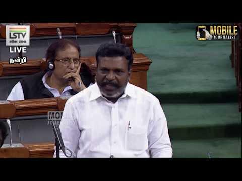 Ravindranath kumar vs Thirumavalavan Speech at Parliament Speech   VCK vs ADMK   Lok Sabha