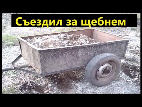 Съездил за щебнем в карьер. Жизнь в деревне. Life in Russia.