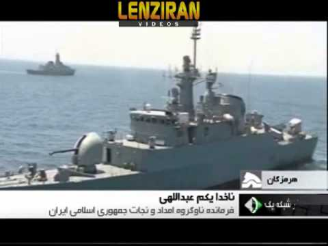 Islamic Republic exercise joint rescue drill with Oman in straight of Hormuz