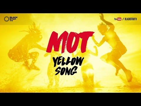 МОТ YELLOW SONG 2017 СКАЧАТЬ БЕСПЛАТНО
