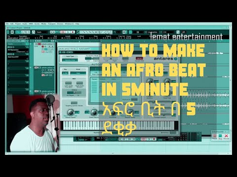 Ethiopia| How To Make an Afro beat in 5mi using| Fl Studio | Reason on Cu base 5 official video 2020