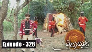 Muthu Kuda | Episode 328 09th May 2018 Thumbnail