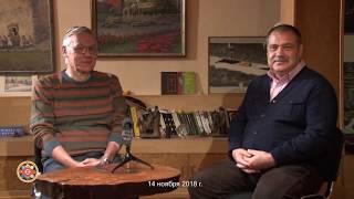 А. Кашанский. Творчество-Смысл жизни. 14-11-2018