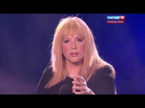 Алла Пугачева -