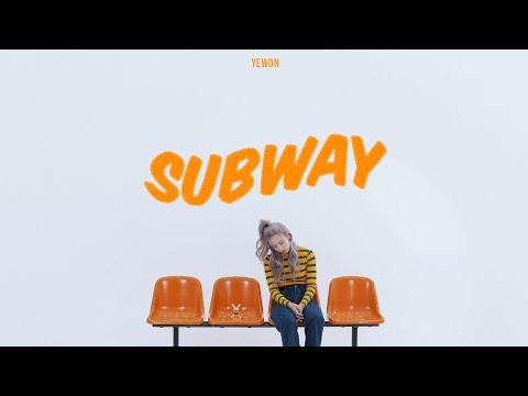 SUBWAY / Yewon