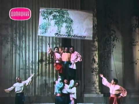 Арена смелых (Мосфильм, 1953 г.)