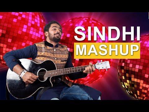 Sindhi Mashup by Lakhan Gurdasani | 4K Video | Radio Sindhi Songs